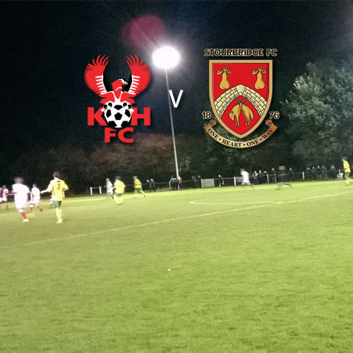 Under-18s Suffer First Defeat: Harriers Youth 1-4 Stourbridge Youth