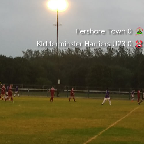 Youngsters In Damp Stalemate: Pershore Town 0-0 Harriers U23